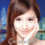 Countefeit Love by Julie Fison