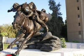 Park of the Australian Solider in Beersheba monument
